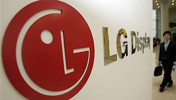 LG Display Üretime Ara Verdi