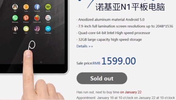 Çin'de Nokia N1 Kalmadı!