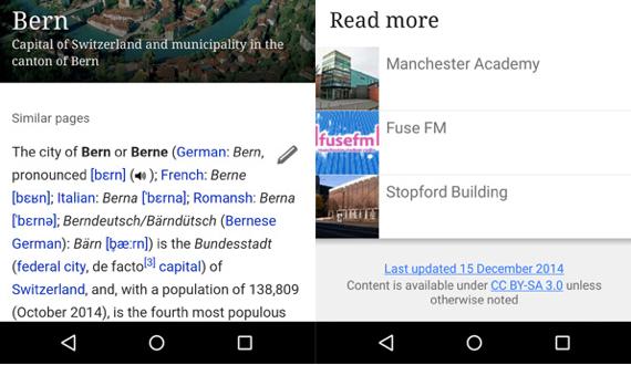 Wikipedia Android'de Güncellendi