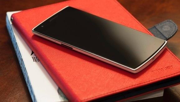 OnePlus One 20 Ocak'ta Davetiyesiz Satılacak!