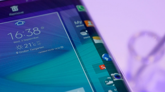 Galaxy S Edge İhtimalini Güçlendiren Patent!