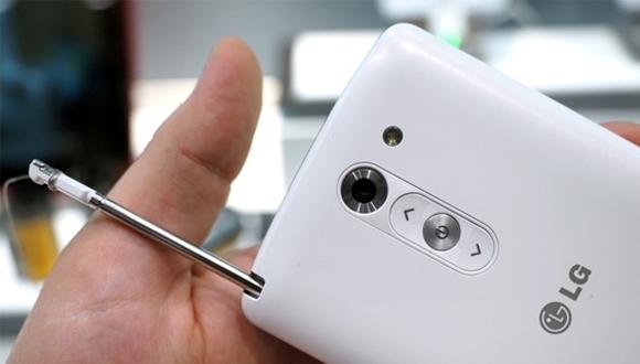LG G4 Stylus Geliyor