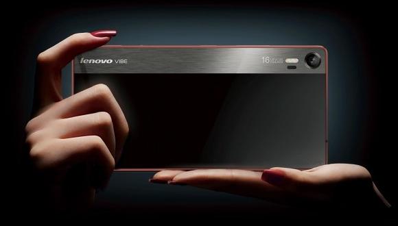 Lenovo Vibe Shot Detaylandı
