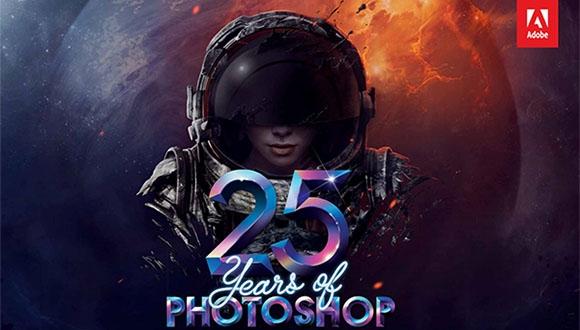 Adobe Photoshop 25 Yaşında