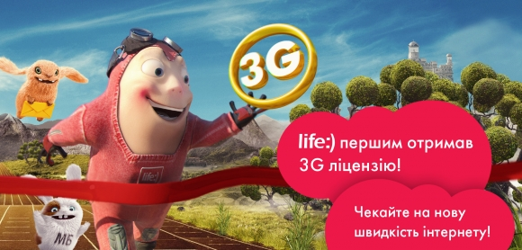 Turkcell'den Ukrayna'ya 3G Atağı!