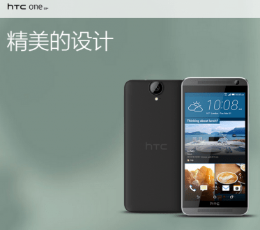 HTC One E9+ Çin'de Ortaya Çıktı