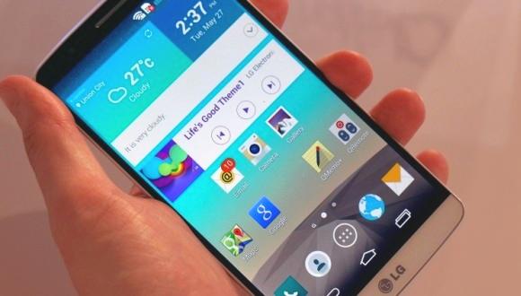 LG G4 Görselleri Başka Bir Cihaza Ait