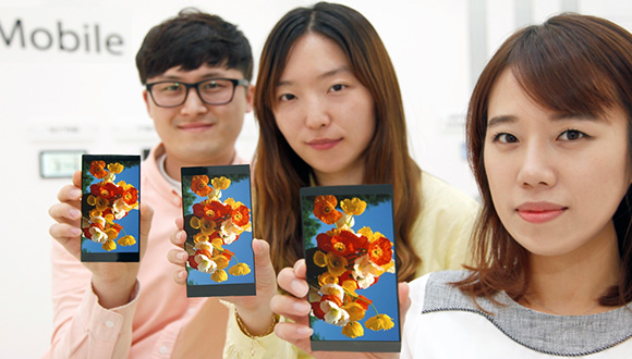 LG G4 Bu Ekranla Gelecek!