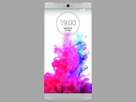 LG G5 Kavisli Ekranla mı Gelecek?