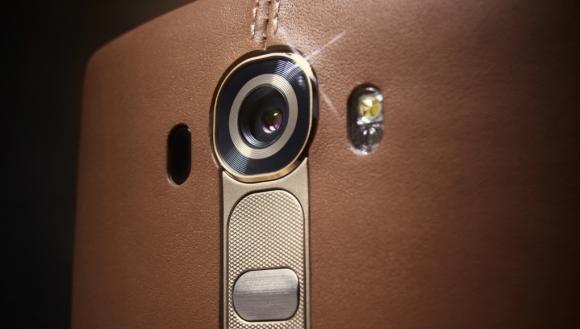 LG G4'ün Fiyatı Neden Kayboldu?