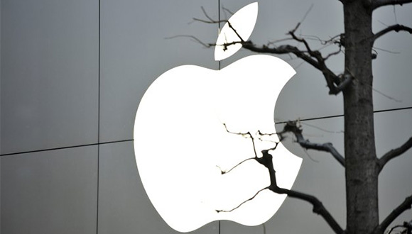 Apple Merkezinde Ölümcül Sızıntı