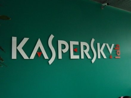 Kaspersky Endpoint Security for Business Yenilendi