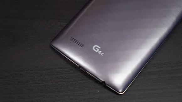 LG G4c'nin Fiyatı Belli Oldu!