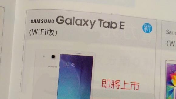 Samsung Galaxy Tab E Göründü