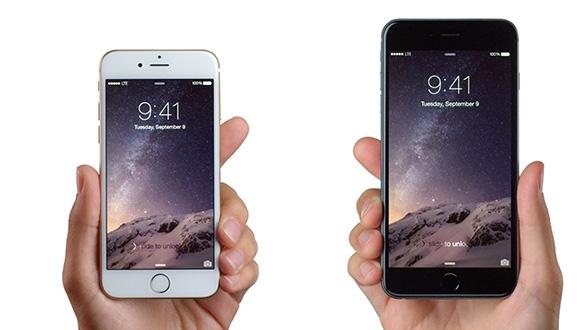 iOS'e Reklam Önleyici Geliyor!