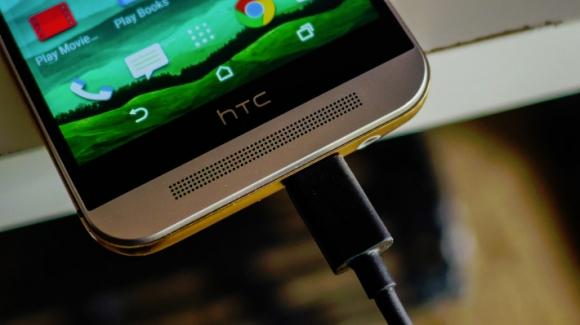 Asus, HTC'yi Satın Alacak!