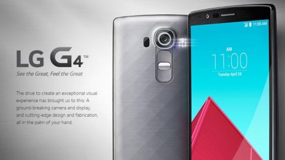 Metal Kasalı LG G4 Pro Gelebilir!
