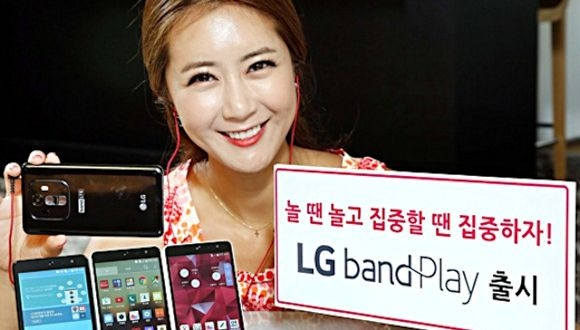 LG'nin Yeni Telefonu LG Band Play Duyuruldu