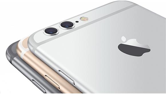 4.7 inç iPhone 7 Görüntülendi!