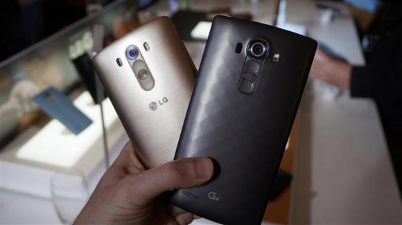LG G4 S Ortaya Çıktı!