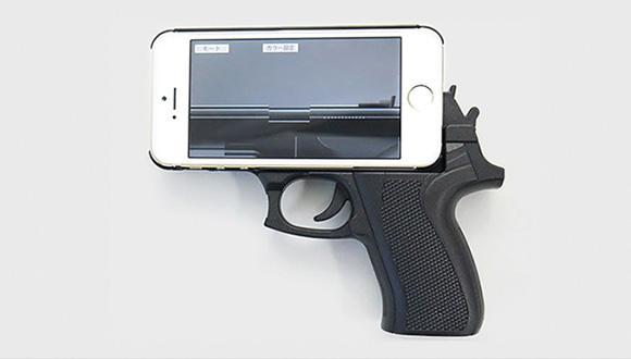 Silah Görünümlü iPhone Kılıfı!