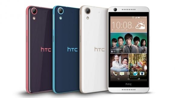 HTC Desire 626 Türkiye Fiyatı