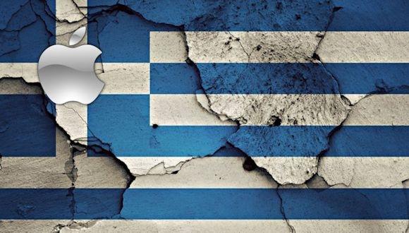 Yunanistan'da Uygulama İndirmek Yasaklandı!