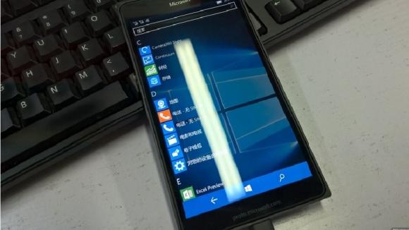 Lumia 950 XL Görüntülendi!