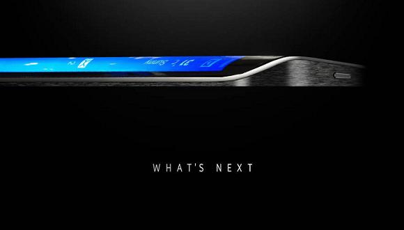 Samsung'dan Gizemli Paylaşım