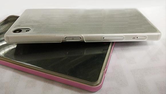 Xperia Z5 Yeniden Sızdırıldı