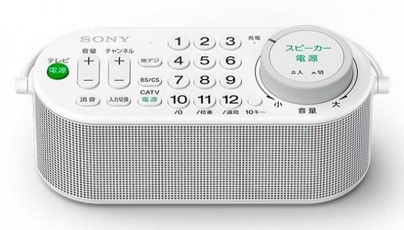 Sony'den Devrimsel TV Kumandası