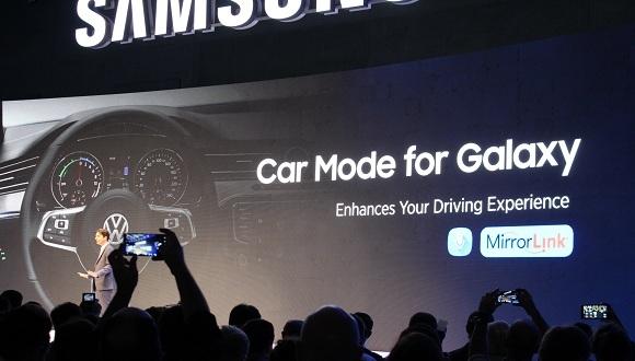 Galaxy için Araba Modu Tanıtıldı