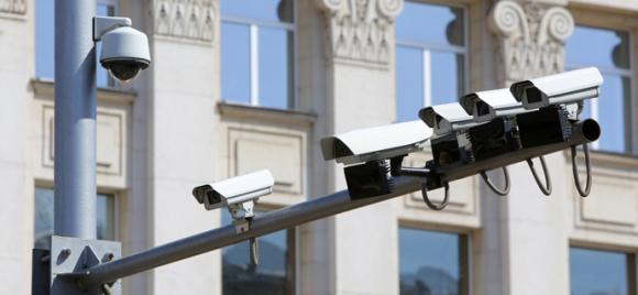 Güvenlik Sistemlerinden Etkili Yararlanın!
