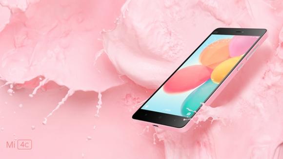 Xiaomi Mi 4c Tanıtıldı