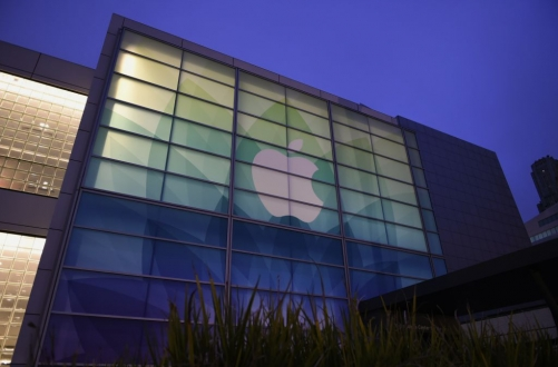 Apple Patent Davasının Resmi Kararı!