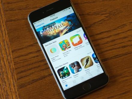 Apple, 250 Uygulamayı Kaldırdı!