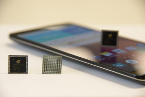 LG ile Intel İşlemci Üretecek!