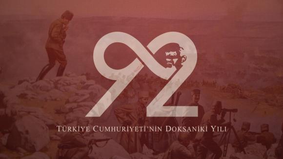 29 Ekim Cumhuriyet Bayramı Doodle Oldu!