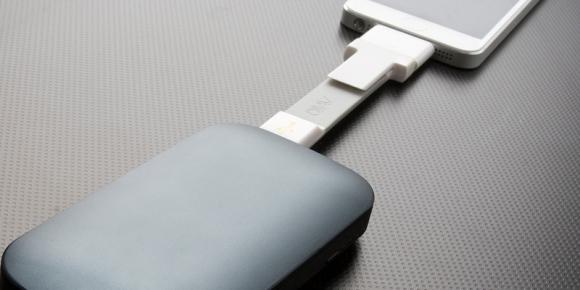 Xiaomi'den Hızlı Şarj Destekli PowerBank