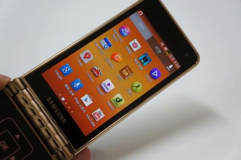 Samsung Galaxy Golden 3 Görüldü!