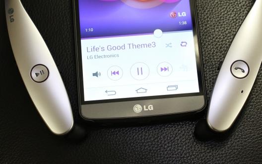 LG G5 Metal Tasarımla mı gelecek?