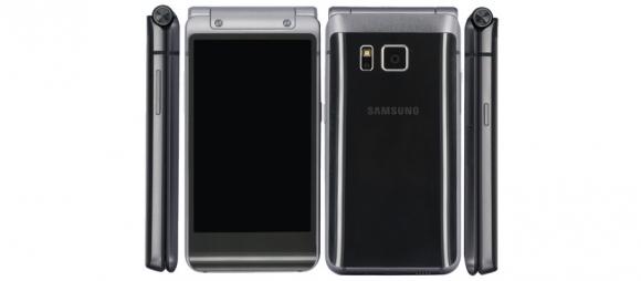 Galaxy S6 Benzeri Kapaklı Telefon!