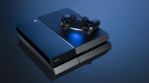 PS4'ün 7. Çekirdeği Açılacak Mı?