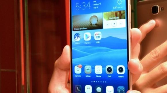 Huawei Enjoy 5S Satışa Sunuldu
