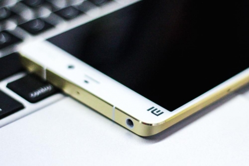 Xiaomi Mi 5 Ortaya Çıktı!