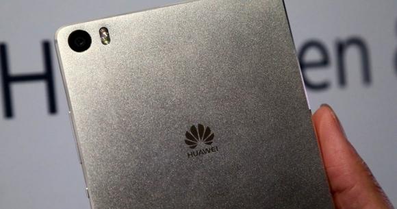 Huawei D8 Geliyor!