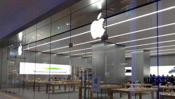 Apple Yeni Yıla Zararla Girdi!