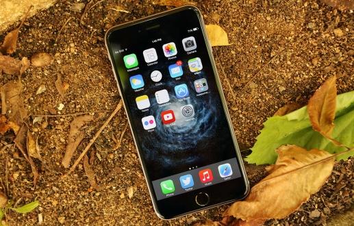iPhone'da Geri Almak için Salla Nedir?