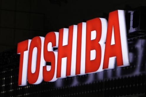 Toshiba Bir Kısmını Daha Satıyor
