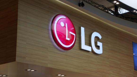 LG, Panel Satışlarından Memnun Değil!